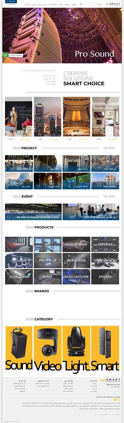 طراحی سایت شرکتی ، فروشگاهی ، آموزشی آوادیس