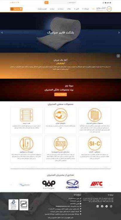 طراحی سایت شرکتی ، فروشگاهی المنتیران