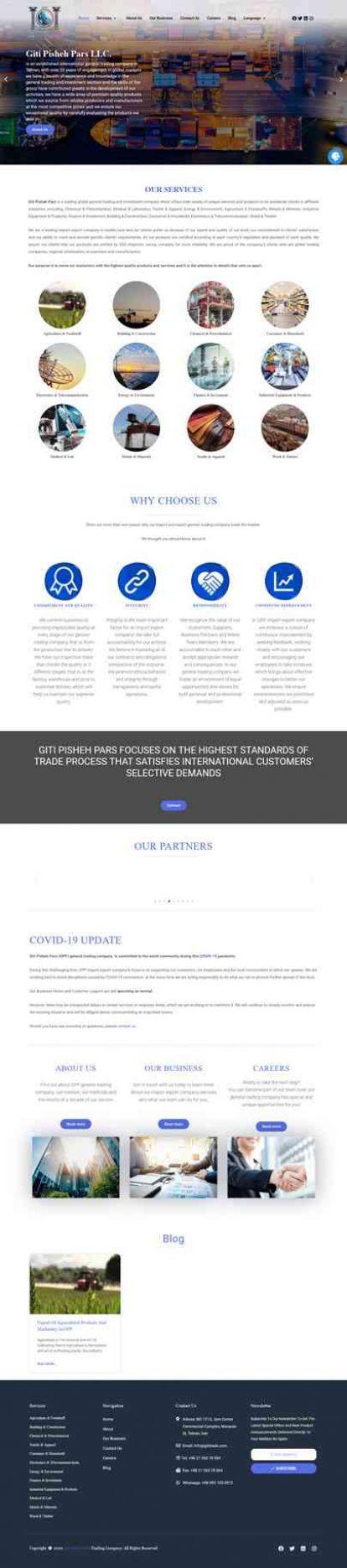 طراحی سایت شرکتی gititrade